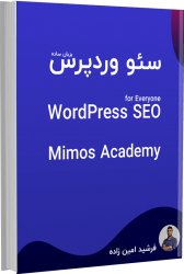wordpress-seo-for-everyone.png